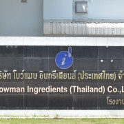 Thailand's Gluten-Free Processing Boost For South East Asia